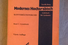 Books / literature: Modernes Hocharabisch - Band 1 Grundstufe